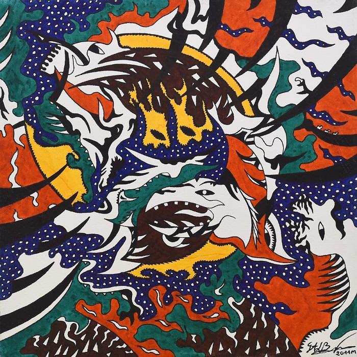 voras, paveikslas, paveikslai, grafika, menas, fantastiniai, abstrakcija, gediminas bytautas