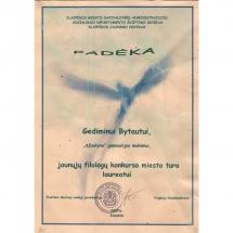 padėka, jaunųjų, filologų konkursas, laureatas, Gediminas Bytautas